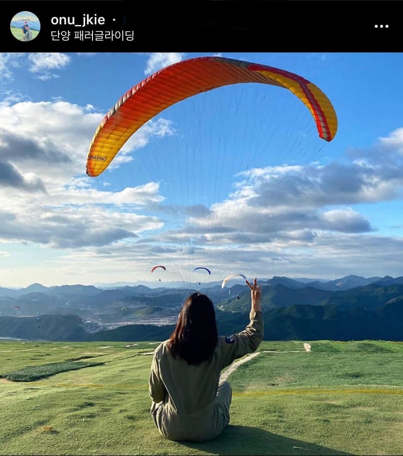 Paragliding spots in Korea (breathtaking views)