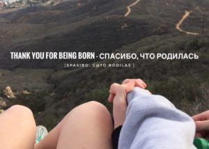 Love quotes in russian for her (short quotes)